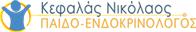 ΠΑΙΔΟΔΙΑΒΗΤΟΛΟΓΟΣ | Κεφαλάς Νικόλαος Logo